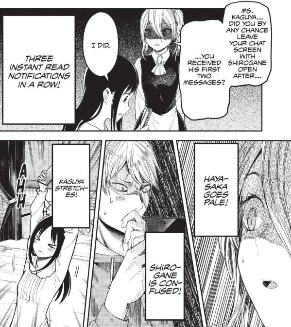 Kaguya-sama Narrator
